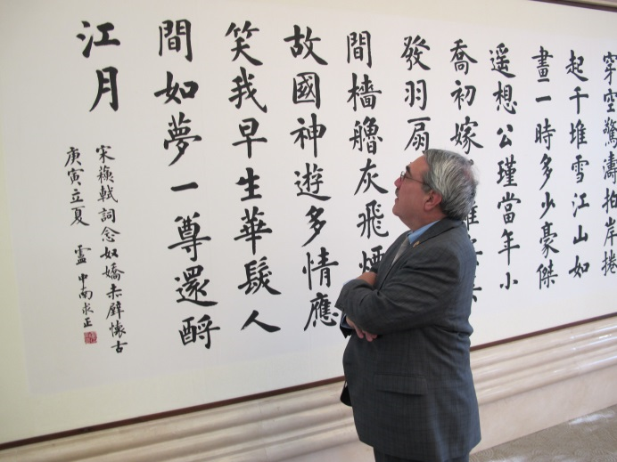Congressman Butterfield appreciating Chinese culture while in Beijing